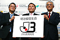 Football/Soccer: J3 League presentation press conference