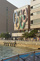 The Olympic rings, each with a diameter of around 10m, adorned the harbour-facing façade of the Hong Kong Museum of Art in Tsim Sha Tsui for much of 2008 in celebration of the Summer Games being held in Beijing