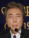 Morihiro Hosokawa at FCCJ