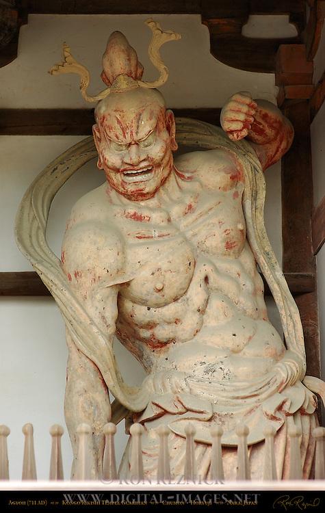 Horyuji Nio, Benevolent King, Agyoh, Japan's Oldest Kongo Rikishi Guardians 711 AD, Chumon Gate, Horyuji, Nara, Japan