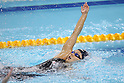 Shiho Sakai (JPN), AUGUST 19, 2011 - Swimming : The 26th Summer Universiade 2011 Shenzhen Women's 200m Backstroke Final ..at Natatorium of Universiade Center, Shenzhen, China. ..(Photo by YUTAKA/AFLO SPORT) [1040]