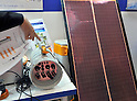 October 19, 2011, Tokyo, Japan - A lightweight portable solar panel system is shown during Risk Management Expo in Tokyo on Wednesday, October 19, 2011. Members of domestic and foreign law enforcement communities were among visitors to the annual security and safety trade show that covered the fields of safety, risk and crisis management, and security and crime prevention. (Photo by Natsuki Sakai/AFLO) [3615] -mis-