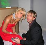 Vanity Fair Oscar Party 02/27/2005
