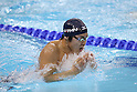 Yuya Horihata (JPN), AUGUST 18, 2011 - Swimming : The 26th Summer Universiade 2011 Shenzhen Men's 400m Individual Medley Final at Natatorium of Universiade Center, Shenzhen, China. (Photo by YUTAKA/AFLO SPORT) [1040]