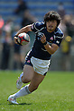 Yasutaka Sasakura (JPN), APRIL, 2012 - Rugby : HSBC Sevens World Series Tokyo Sevens 2012, between Japan 17-24 Kenya at Chichibunomiya Rugby Stadium, Tokyo, Japan. (Photo by Atsushi Tomura /AFLO SPORT) [1035]