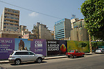 Luxury apartment construction project in Gemayzeh district of Beirut. Part of the redevelopment of the city of Beirut, the project is being carried out by Conseil et Gestion Immobilier (CGI), a subsidiary of the local Audi-Saradar Group.