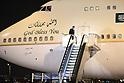 Saudi Arabia's King Salman bin Abdulaziz Al Saud  visits Japan
