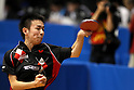 Koki Niwa, JANUARY 20, 2011 - Table Tennis : All Japan Table Tennis Championships, Men's Junior Singles at Tokyo Metropolitan Gymnasium, Tokyo, Japan. (Photo by Daiju Kitamura/AFLO SPORT) [1045]..