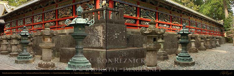 Tozai Kairo Roofed Colonnade Exterior Oblique Nature Sculpture Panels Tanyu School Mitsuda-e Composite Image Honsha Central Shrine Nikko Toshogu Shrine Nikko Japan