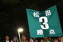 Matsumoto Yamaga Fans, April 27, 2012 - Football / Soccer : 2012 J.LEAGUE Division 2, 10th Sec match between FC Machida Zelvia 0-1 Matsumoto Yamaga F.C. at Machida Stadium, Tokyo, Japan. (Photo by Yusuke Nakanishi/AFLO SPORT) [1090]