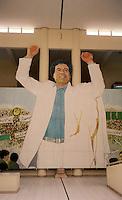 Libia, Leptis Magnia.Considerato il più bel sito romano del Mediterraneo.Una gigantografia del Colonnello Muammar Gheddafi, all'interno del museo..Libya, Leptis Magna.Considered the best Roman site in the Mediterranean