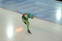 SCHAATSEN: GRONINGEN: Sportcentrum Kardinge, 17-01-2015, KPN NK Sprint, Bente van den Berge, ©foto Martin de Jong