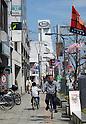 Arai Helmet Ltd. Headquaters..Ohmiya, Saitama Prefecture, Japan.