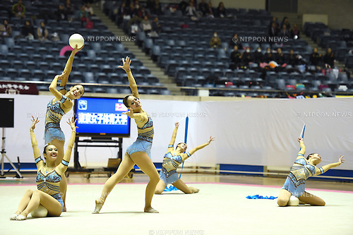Tokyo Women's College of Physical Education Team Group, <br /> NOVEMBER 16, 2014 - Rhythmic Gymnastics : 67th All Japan Rhythmic Gymnastics Championships, Team at Yoyogi 1st Gymnasium in Tokyo, Japan. <br /> (Photo by AFLO SPORT) [1220]