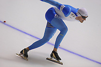 SCHAATSEN: CALGARY: Olympic Oval, 09-11-2013, Essent ISU World Cup, 1000m, Joel Vähä-Salo (FIN), ©foto Martin de Jong