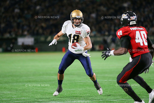 Noriaki Kinoshita (Seagulls), <br /> DECEMBER 12, 2016 - American Football : <br /> X League Championship &quot;Japan X Bowl&quot; <br /> between Obic Seagulls 3-16 Fujitsu Frontiers <br /> at Tokyo Dome, Tokyo, Japan. <br /> (Photo by YUTAKA/AFLO SPORT)