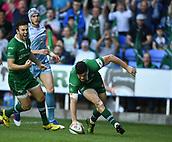 2017 Greene King Rugby Championship Final London Irish v Yorkshire Carnegie May 24th
