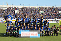 Gamba Osaka team group line-up, NOVEMBER 26, 2011 - Football / Soccer : 2011 J.LEAGUE Division 1 between Gamba Osaka 1-0 Vegalta Sendai at Expo'70 Commemorative Stadium, Osaka, Japan. (Photo by Akihiro Sugimoto/AFLO SPORT) [1080]