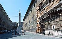 Urbino:   Ducal Palace--East Facade.  Photo '83.