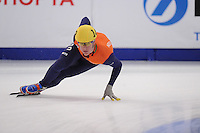 "SHORT TRACK: MOSCOW: Speed Skating Centre ""Krylatskoe"", 14-03-2015, ISU World Short Track Speed Skating Championships 2015, Mark PRINSEN (#149 