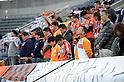 FCEhime FC fans, MARCH 11, 2012 - Football : 2012 J.LEAGUE Division 2 between Yokohama FC 0-0 Ehime FC at NHK Spring Mitsuzawa Football Stadium, Kanagawa, Japan. (Photo by Atsushi Tomura /AFLO SPORT) [1035]