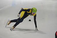 SHORTTRACK: DORDRECHT: Sportboulevard Dordrecht, 24-01-2015, ISU EK Shorttrack Ranking Races, Sofiia VLASOVA (UKR | #156), ©foto Martin de Jong