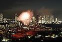 Fireworks at Jingu-Gaien