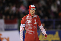 SCHAATSEN: CALGARY: Olympic Oval, 08-11-2013, Essent ISU World Cup, 500m, Artur Was (POL), ©foto Martin de Jong