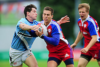 Martin Gibala of the Czech Republic in action. FISU World University Championship Rugby Sevens Men's 7th/8th/9th place play-off match between the Czech Republic and Argentina on July 9, 2016 at the Swansea University International Sports Village in Swansea, Wales. Photo by: Patrick Khachfe / Onside Images