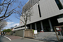 A general view of Tokyo District Court on April 13, 2017, Tokyo, Japan. Japanese artist Megumi Igarashi also known as Rokudenashiko was declared partly innocent by the Tokyo District Court, today April 13, after first being arrested in 2014 for distributing 3D data of her genitals as part of a crowd funding project to make a kayak based on her vulva. She had been found guilty in 2016 of breaking obscenity laws and fined JPY 400,000 but appealed that ruling. She was found guilty of distributing obscene data via the internet but innocent for displaying her art. Her fiance Mike Scott of The Waterboys was also in Tokyo to attend the hearing. (Photo by Rodrigo Reyes Marin/AFLO)