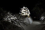 Photo shows Hirosaki Castle blanketed in snow in Hirosaki, in the Tohoku region of Aomori Prefecture, Japan on 17 Jan. 2013. The castle was established in 1612. Photo: Robert Gilhooly..