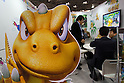 "March 22, 2012, Tokyo, Japan - A cardboard prop of the dinosaur anime ""Gon"" is shown on display during the Tokyo International Anime Fair. The fair is the world's largest anime event showcasing more than 216 anime-related companies and organizations which includes 89 companies from overseas. (Photo by Christopher Jue/AFLO)"