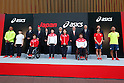 Japan presents new Asics teamwear for Rio 2016