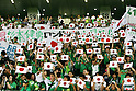Tokyo Verdy fans,.JULY 15, 2012 - Football / Soccer :.Tokyo Verdy fans show banners for Kenyu Sugimoto after the 2012 J.League Division 2 match between Tokyo Verdy 1-0 Gainare Tottori at Ajinomoto Stadium in Tokyo, Japan. (Photo by AFLO)