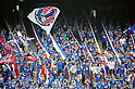 Yokohama FMarinos fans, JUNE 11th, 2011 - Football : 2011 J.League Division 1 match between Yokohama FMarinos 0-2 Kashiwa Reysol at Nissan Stadium in Kanagawa, Japan. (Photo by AFLO)