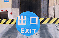 Exit Only. Shanghai. (Shanghai, CH.) Continental Drift. <br />