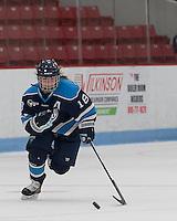 Boston, Massachusetts - January 10, 2015: Boston University defeated University of Maine, 5-3, at Walter Brown Arena.