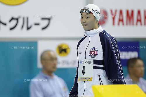 Satomi Suzuki (JPN), APRIL 9th, 2011 - Swimming : The women's 100m  breaststroke final in the international swimming competitions selection trial at ToBiO Furuhashi Hironoshin Memorial Hamamatsu City Swimming Pool, Shizuoka, Japan. (Photo by AFLO) [2268]