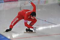 SCHAATSEN: BERLIJN: Sportforum, 08-12-2013, Essent ISU World Cup, 500m Men Division B, Espen Aarnes Hvammen (NOR), ©foto Martin de Jong