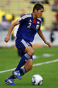 Naoki Kawaguchi (JPN), JUNE 24, 2011 - Football : 2011 FIFA U-17 World Cup Mexico Group B match between Japan 3-1 Argentina at Estadio Morelos in Morelia, Mexico. (Photo by MEXSPORT/AFLO)..