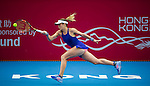 WTA Prudential Hong Kong Tennis Open 2016