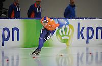 SCHAATSEN: HEERENVEEN: 08-01-2017, IJsstadion Thialf, ISU EC Sprint & Allround, Douwe de Vries, ©foto Martin de Jong