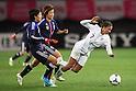 (L to R) Yuki Nagasato (JPN), Asuna Tanaka (JPN), Shannon Boxx (USA), .April 1, 2012 - Football / Soccer : .KIRIN Challenge Cup 2012 .Match between Japan 1-1 USA .at Yurtec Stadium Sendai, Miyagi, Japan. .(Photo by Daiju Kitamura/AFLO SPORT) [1045]..