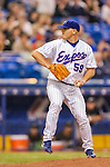 29 September 2004: Montreal Expos pitcher Joe Horgan, on the mound against the Florida Marlins at Olympic Stadium in Montreal, Quebec. The Marlins defeated the Expos 9-1 closing out the last game in Montreal for the Expos franchise. A crowd of 31,395 bid the team farewell, as the Expos move to Washington DC for the 2005 season. Mandatory Credit: Ed Wolfstein Photo