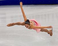 Boston, Massachusetts - April 2, 2016: ISU World Figure Skating Championships Boston 2016 - Ladies FS, at TD Garden.