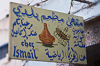 Afrique/Afrique du Nord/Maroc/Essaouira: Enseigne dun restaurant de la médina