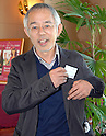 Toshio Suzuki (Studio Ghibli producer) speaks and answers to questions by foreign media and journalists at the FCCJ (Foreign Correspondents' Club of Japan), November 20, 2008.