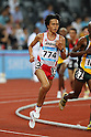 Suguru Osako (JPN), AUGUST 17, 2011 - Athletics : The 26th Summer Universiade 2011 Shenzhen Men's 10000m Final at Main Stadium of Universiade Center, Shenzhen, China. (Photo by YUTAKA/AFLO SPORT) [1040]