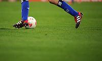 FUSSBALL   1. BUNDESLIGA    SAISON 2012/2013    8. Spieltag   Hamburger SV - VfB Stuttgart            21.10.2012 Trainer Thorsten Fink (Hamburger SV)