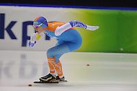 SCHAATSEN: HEERENVEEN: 16-01-2016 IJsstadion Thialf, Trainingswedstrijd Topsport, Reina Anema, ©foto Martin de Jong
